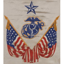 WWII SON-IN-SERVICE BANNER FOR A UNITED STATES MARINE, IN A LARGE SCALE AMONG ITS COUNTERPARTS, GRAPHIC, AND EXTREMELY SCARCE
